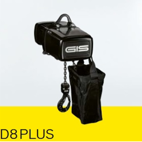 Electric chain hoist PS-GPM and PS-GP series (capacity up to 2500 kg)